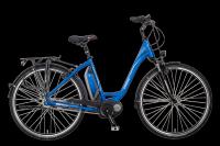 Rower elektryczny Vitality Eco 2 Active 400Wh Shimano Nexus 7-speed CB