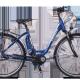 e-bike-vitality-eco2-nexus-by-kreidler-1500x1080